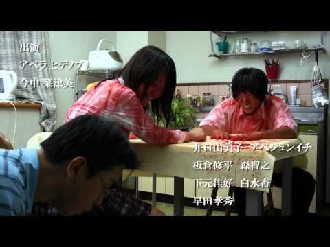 映画 「死にたすぎるハダカ」 予告編