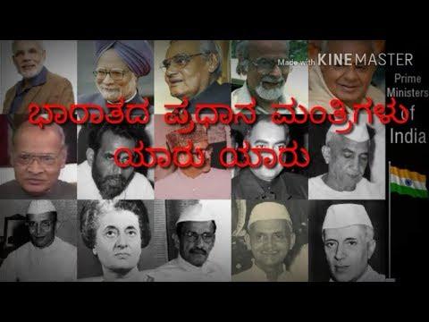 India Prime minister list