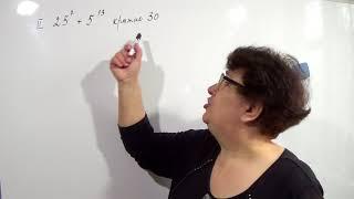 Разложение многочлена на множители, способом вынесения общего множителя за скобки