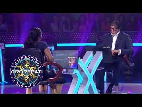 Kaun Banega Crorepati - 24th June 2018 - Full Launch Video | Sony Tv KBC Season 9 2018