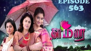 Thamarai 15-09-2016 Sun TV Serial