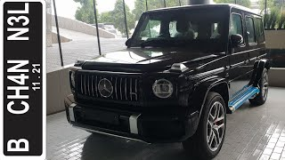 In Depth Tour Mercedes AMG G63 [W463] - Indonesia