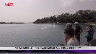 Тагильчанин принял участие в чемпионате по судомодельному спорту