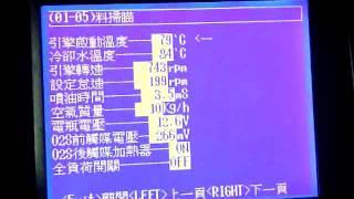 W124 E220C M111 ENGINE DATA