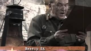 СУДЬБЫ ПЛЕННЫХ ГЕНЕРАЛОВ   1 серия
