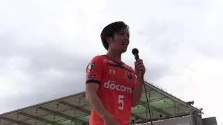 本日のマン・オブ・ザ・マッチは #5俊輝 !! ホームサポーターゾーンでの...