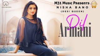 Dil Armani (Nisha Bano) Mp3 Song Download