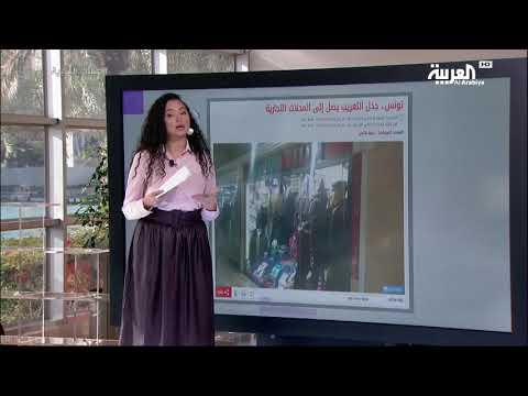 العربية.نت اليوم.. توحيد ألوان منازل مصر وتعريب محال تونس  - نشر قبل 47 دقيقة