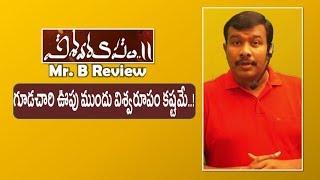 Viswaroopam 2 Telugu Review   Vishwaroopam 2  Rating   Kamal Haasan   Pooja Kumar   Mr. B