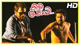 Best of Kili Poyi Malayalam Movie Scenes | Asif Ali | Aju Varghese | Sampath | Sandra Thomas