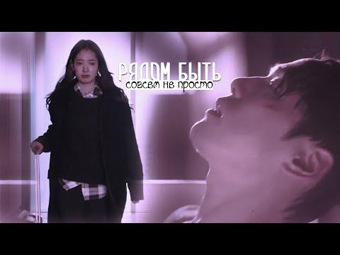 ◄ Crossover ► Kim Jung Hyun & Park Shin Hye  - как такое могло случиться с нами?