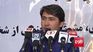 نشست بزرگان ولایتهای مرکزی و شرقی به حمایت از عطا در کابل