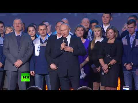 RAW: Putin announces bid to run for president in 2018 election (SUBTITLES)