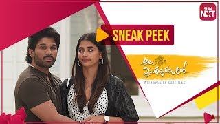 Naaku kuda plane kadha...PAPPA! | Ala Vaikunthapurramuloo Movie on SunNXT | Allu Arjun | Pooja Hegde