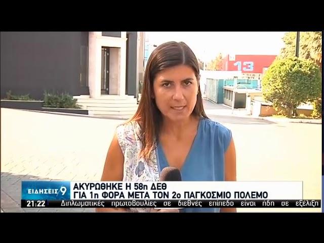 <span class='as_h2'><a href='https://webtv.eklogika.gr/kroysmata-i-exelixi-stin-ellada-11-08-2020-ert' target='_blank' title='Κρούσματα | Η εξέλιξη στην Ελλάδα | 11/08/2020 | ΕΡΤ'>Κρούσματα | Η εξέλιξη στην Ελλάδα | 11/08/2020 | ΕΡΤ</a></span>