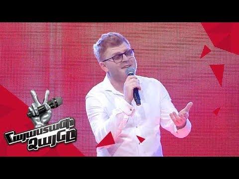 Hayk Ghulyan Sings 'Յարը մարդուն յարա կուտա' - Blind Auditions - The Voice Of Armenia - Season 4