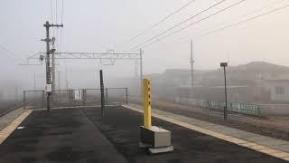 【濃霧でも走る】徐行運転の北陸本線 521系が警笛+MH鳴らして入線