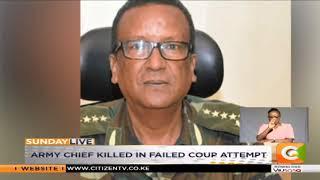 Ethiopia coup attempt