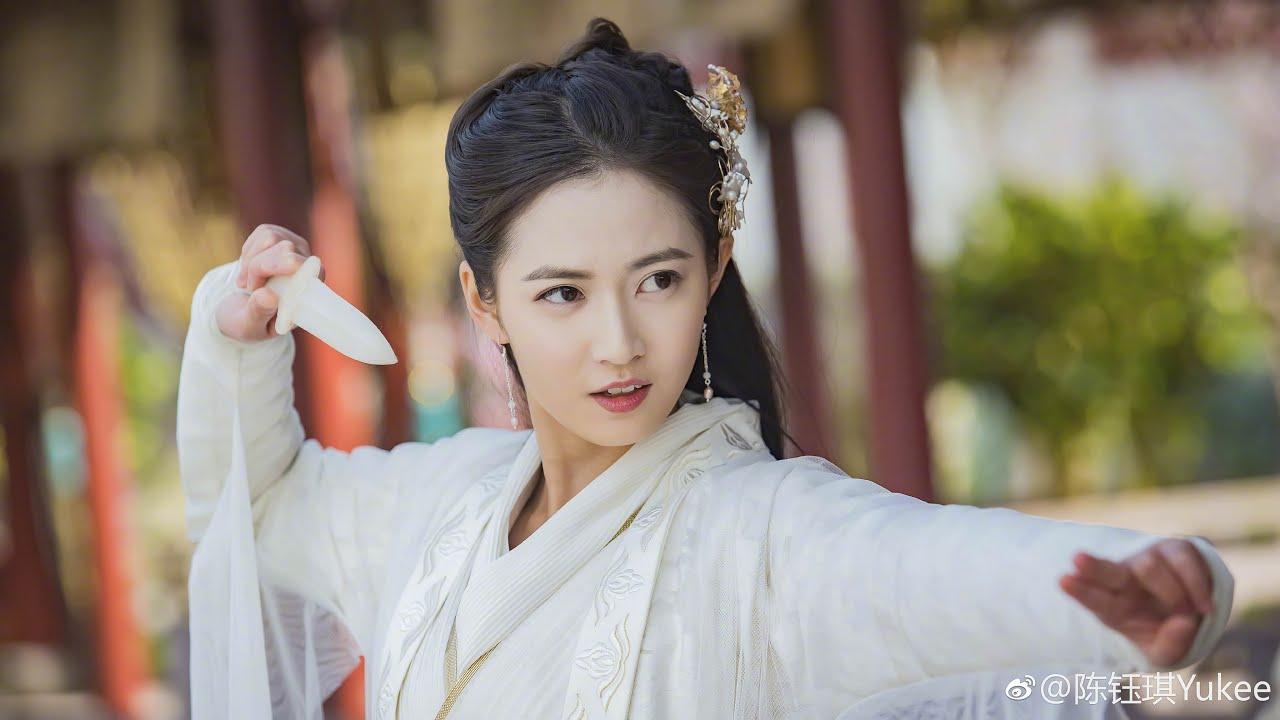 Mainland Chinese Drama 2019 Heavenly Sword Dragon Slaying Saber