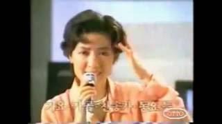mix1993년 1월 실제 방영된 TVCF광고 모음 6시간
