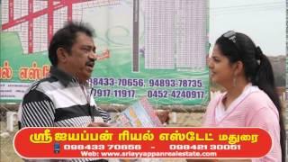 Sri Ayyappan Real Estate, cell 9843370656