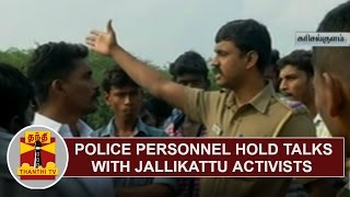 Police Personnel hold talks with Jallikattu Activists at Madurai, Karisalkulam | Thanthi TV