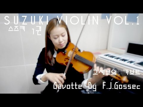 Gossec's Gavotte violin solo Suzuki violin Vol.1
