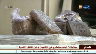 وهران: تفكيك عصابة إجرامية و حجز 194 كلغ من الكيف المعالج