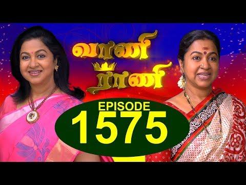 வாணி ராணி - VAANI RANI -Episode 1575 - 23/5/2018