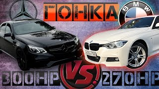 Атмосферник ПРОТИВ Турбо! Mercedes VS. BMW F30 330XI