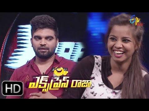 Express Raja | Funny Bite 3 | 19th July 2018 | ETV Plus