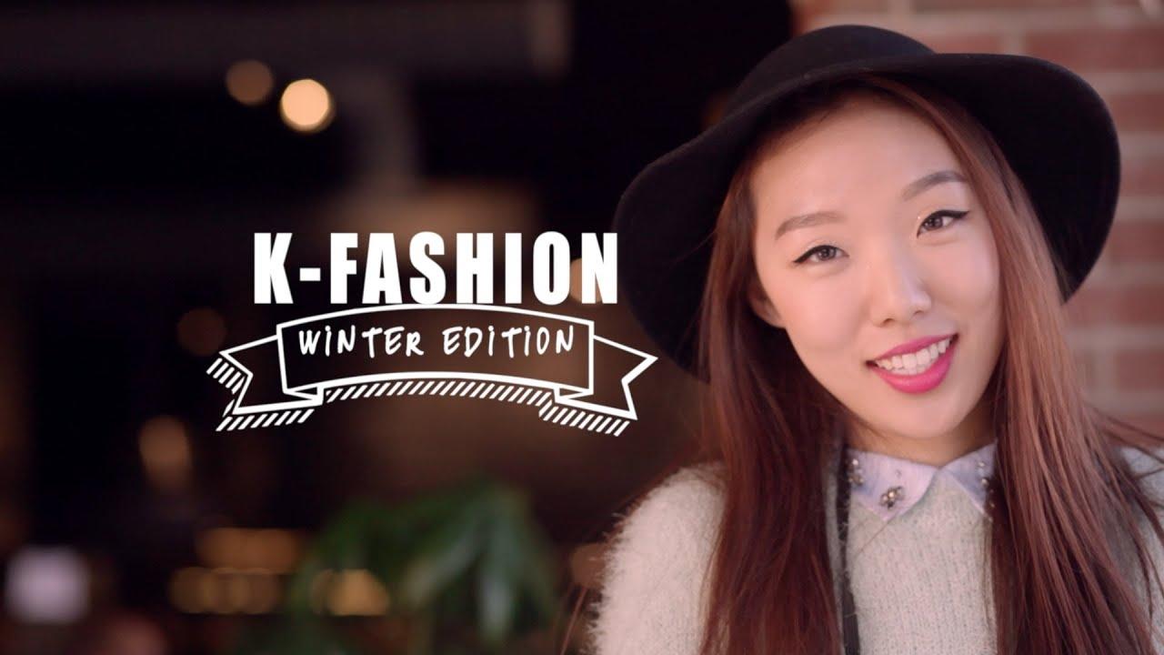 Kpop Fashion Trends
