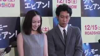 初共演の麻生久美子と大泉洋がW主演で臨んだ『グッモーエビアン!』の完...