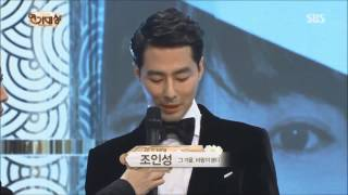 Video 2013 SBS Drama Awards - Zo In Sung full CUT Jo In Sung download MP3, 3GP, MP4, WEBM, AVI, FLV Desember 2017