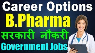 Government Jobs After B.Pharm | Career Options After B.Pharma | Job For B.Pharma|B.Pharm Jobs, Jobs