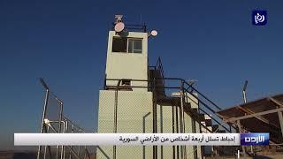 إحباط تسلل أربعة أشخاص من الأراضي السورية إلى الأردن  - (7/2/2020)
