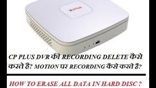 CP PLUS DVR ERASE ALL DATA &  MOTION SETTING (CP PLUS PART-7)