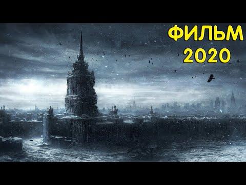 ОФИГИТЕЛЬНЫЙ ФИЛЬМ 2020!  ВРЕМЕННАЯ ПЕТЛЯ Зарубежные фильмы, Фантастика - Видео онлайн