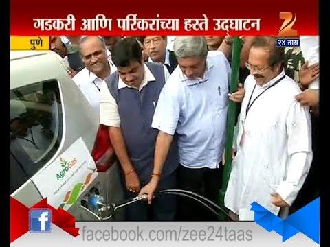Pune | Nitin Gadkari And Manohar Parikar On Delay In Metro Project