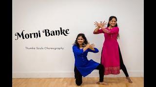 Morni Banke I Badhaai Ho l Dance Cover | Thumka Souls Choreography