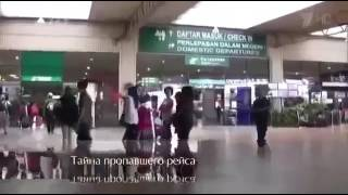 АВИАКАТАСТРОФА В РОССИИ. || AIR CRASH IN RUSSIAN.