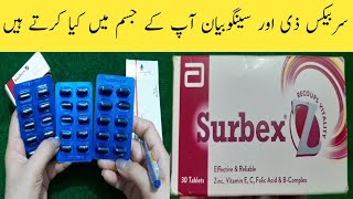 How To Use Surbex Z..High Potency Vitamin..Sengobion Uses And Benefits By Sanam .