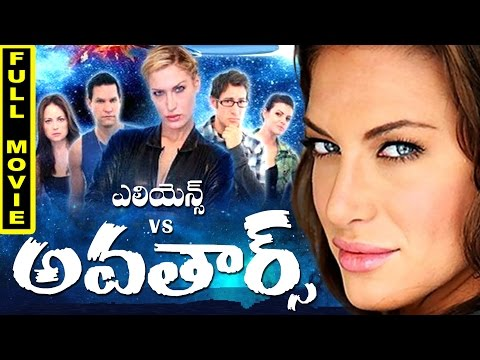 Aliens vs Avatars Telugu Full Movie  Cassie Fliegel, Jason Lockhart, Dylan Vox