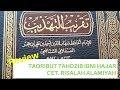 Review TAQRIB AT-TAHDZIB cet Ar-Risalah Al-'Alamiyyah