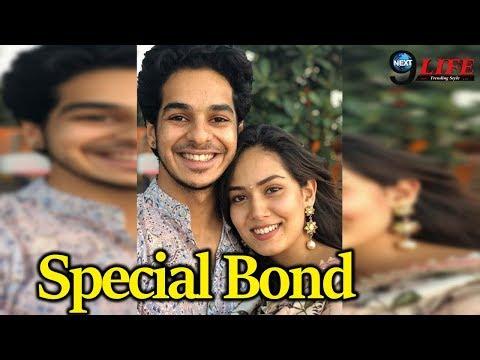 Ishaan Khatter का ऐसा है भाभी Mira के साथ रिश्ता | Mira Rajput Ishaan Khatter Bond Mp3