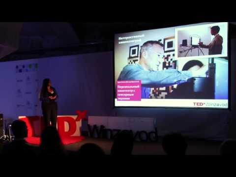 From Statics to Interactive: New Media and Future of Museums: Alexandra Haritonova at TEDxWinzavod