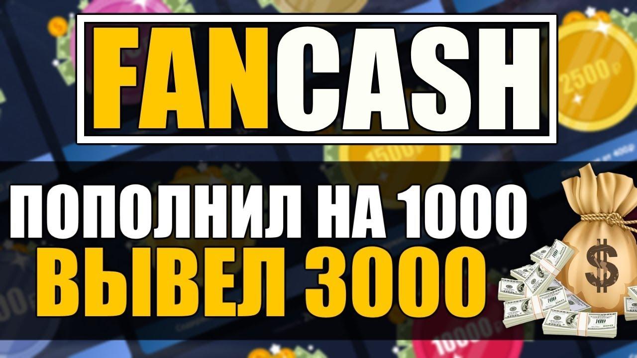cash кейсы с деньгами и с промокодами