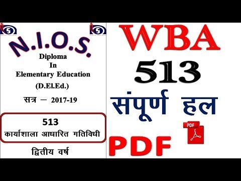 d el ed wba 513 solved pdf in hindi ! nios d el ed wba 513 pdf complete solution also dl ed  514 pdf