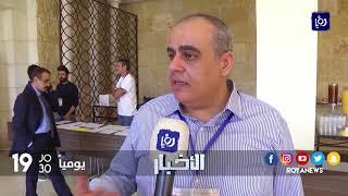 بدء فعاليات مؤتمر التعامل مع اللاجئين - (24-10-2017)