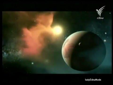 ท่องจักรวาล 13 ตามหาเพื่อนต่างดาว